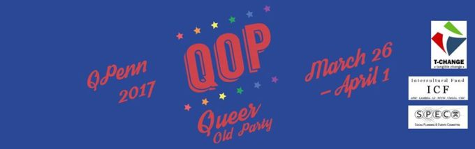 QPenn 2017: Queer Old Party @ University of Pennsylvania | Philadelphia | Pennsylvania | United States